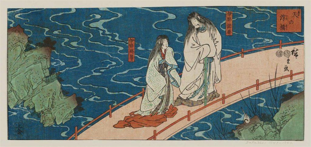 """""""Izanami e Izanagi sul ponte fluttuante del cielo"""" (xilografia di Utagawa Hiroshige, dalla serie """"Storia illustrata del Giappone"""", 1849-50)"""